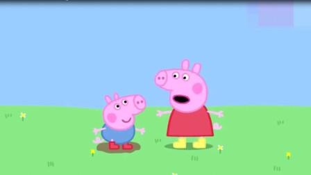 佩琪和乔治穿着特殊材料的衣服吗,为什么跳泥坑也弄不脏呢?