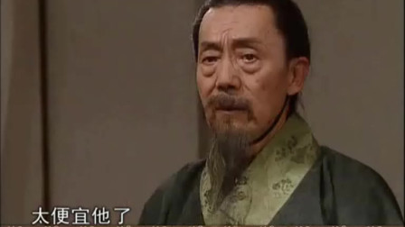 曾仕强:为什么陶谦三让徐州,刘备最后仍不接受的话就成了真的伪君子了呢
