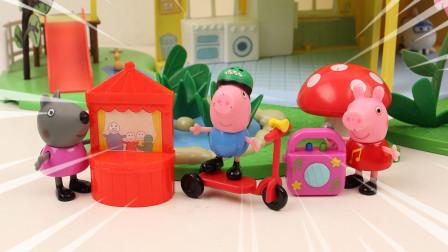 趣盒子小猪佩奇玩具大全 小猪佩奇惊喜袋得到滑板小猪乔治