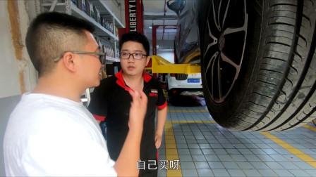 汽车保养APP服务如何?真实体验途虎养车