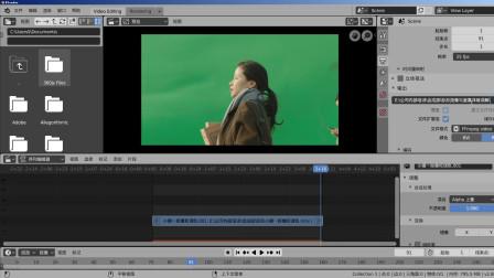 blender合成01-简单剪辑视频