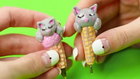 好可爱的猫猫冰淇淋,居然是一只笔,究竟是怎么做的呢?