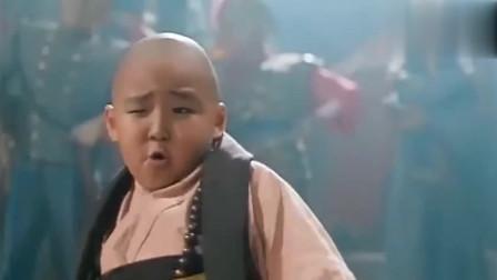 释小龙大战苏乞儿,被郝劭文用五块钱给大发了,吴孟达懵了