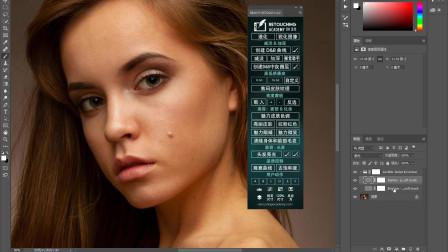 ps插件大全教程-Beauty Retouch Panel人像修图插件