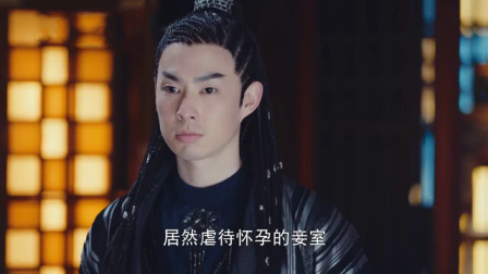 《锦绣未央》 吴建豪cut 12