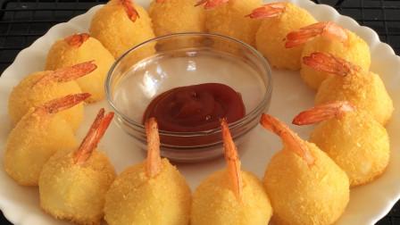教你黄金虾球的做法,外脆里嫩,高颜值高营养,孩子隔三差五想吃