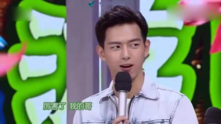 快乐大本营:李现上快本自我介绍,何炅问他是什么类型的?现哥回答太逗!