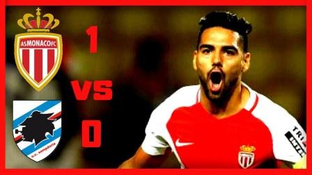 热身赛-法尔考禁区致命一击 摩纳哥1-0桑普多利亚