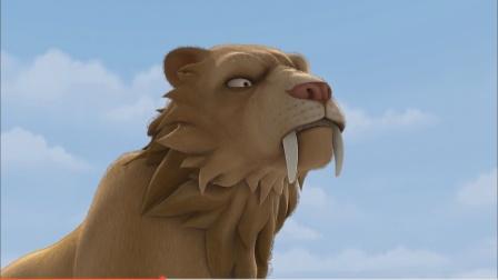 狮子的危机