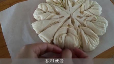 在家做美食,家常面包的做法, 细软绵甜做法简单 ,健康又美味!
