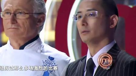 顶级厨师:两位顶级厨师大对决,裹上面包糠,刘一帆的指点一针见血!