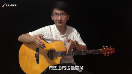 音乐人张紫宇 吉他自学中如何记谱子和扒歌 靠谱吉他联合出品 使用娜塔莎初心全单