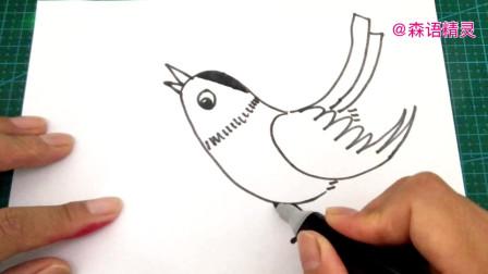 学画画基础入门,七夕节要到了学画喜鹊简笔画,很简单一学就会