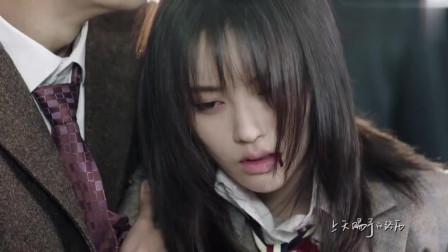 《一双翅膀》片尾曲:鞠婧祎与九哥哥一起追寻自由