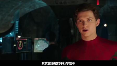 蜘蛛侠英雄远征:钢铁侠头盔破败战甲腐朽,简直就是丧尸模样,是致敬谁