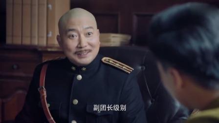 日本司令问警察队长,以前是什么级别,队长:警卫员,副团长级别