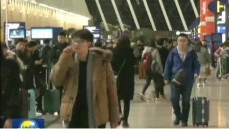 央视新闻联播 2019 夜行列车 通宵航班应对春运大客流