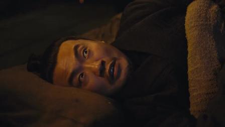 九州缥缈录:姬野送从山崖下爬了上来,并把士兵给杀了