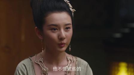 九州缥缈录:羽然看景,公主宴请,实则羽然在察人!