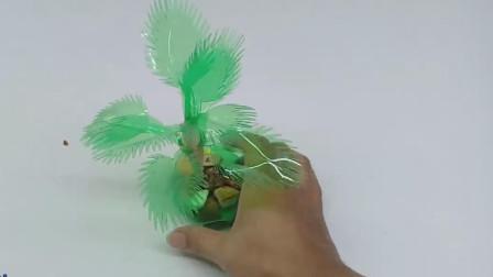 亲手栽下塑料树,这操作真是神了,环保又漂亮的工艺品