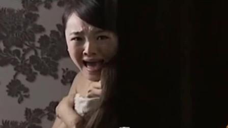 普法栏目剧:女孩正在沐浴,不料突然来了一位男子,女孩懵了