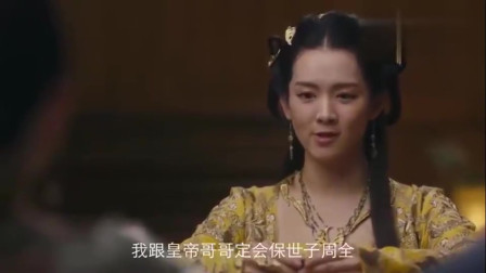 九州缥缈录:小舟请世子和羽然喝酒,阿苏勒羽然为久别重逢干杯!