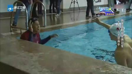 奔跑吧兄弟:跟孙杨比游泳,邓超王宝强的狗爬式完全不行,24秒