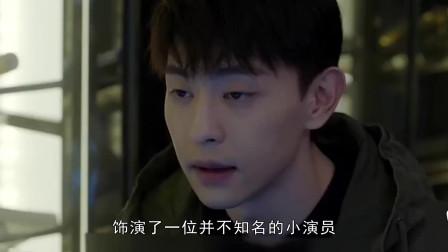 电视剧评分连续扑街,新剧中邓伦演技能否再次爆发