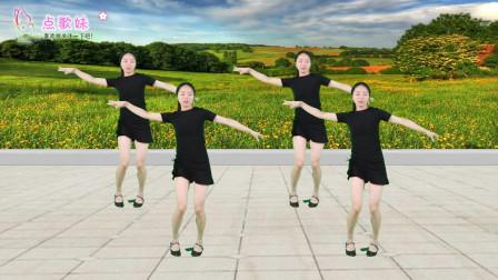 好听好学的广场舞《中国好姑娘 》,节奏欢快活泼,初学者的最爱