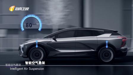 华人运通首款量产定型车高合HiPhi 1全球首发