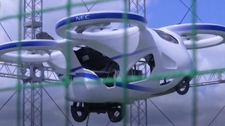 """日本一公司试飞""""飞行汽车"""":高度3米,期待2030能载人"""
