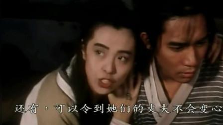 梁朝伟用春宫图蒙王祖贤说是做生意的秘诀,王祖贤还信了,真搞笑