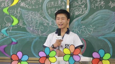 辽河油田实验中学九年六班毕业季长片