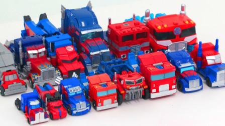 变形汽车小号VS大号,擎天柱玩具特辑