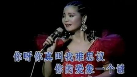 邓丽君演唱《是否》道尽人生酸甜苦辣,好无奈