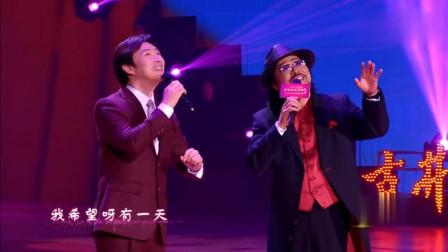 费玉清张菲合唱《我有个好家庭》对于哥俩好有讽刺意味