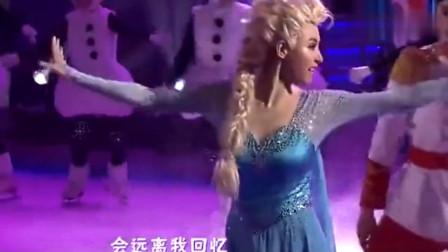 张柏芝滑冰演唱《冰雪奇缘》好漂亮的公主