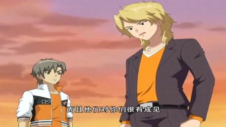 火力少年王:糟糕!凌亮是不是有危险?这下要怎么办?