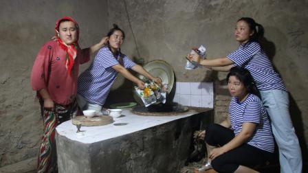 黑妞和小伙伴玩過家家燒鍋做飯,沒想到媽媽回來了,這次黑妞慘了