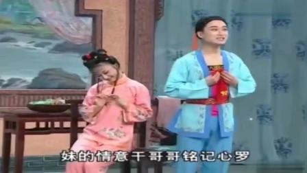 潘雪萍黄梅戏《补背褡》唱段:愿老天作合咱们有情人