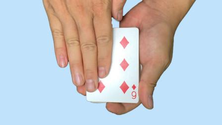 为什么手轻轻一摸,手上的扑克牌能连续变换?学会后骗朋友玩