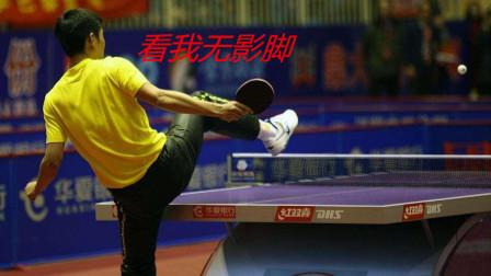 国乒选手太强张继科上演表演赛,用鞋底接球,你让许昕面子放哪放
