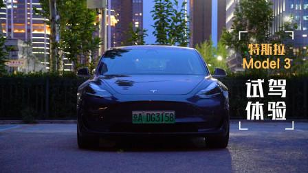 特斯拉model3自动导航辅助驾驶,国产新能源汽车距他还有多远?