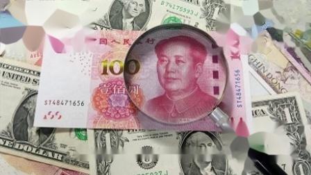 中国是汇率操纵国?真是一个可笑的指控
