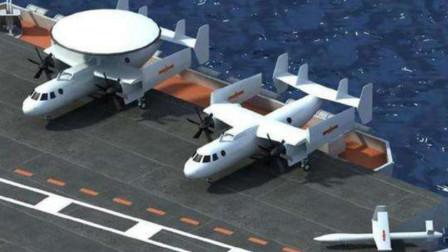 好消息!空警600舰载预警机现身,将搭载全新数据作战系统