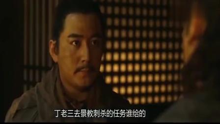 长安十二时辰:张小敬被火师出卖,手足父母皆可欺,何谈兄弟呢!