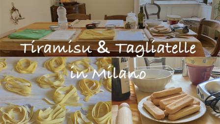我以前吃的都是假意面吧?!去意大利当地老太太家, 学做手工意面和提拉米苏~