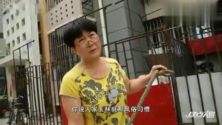 """""""爱狗人士""""直言玉林吃狗是风俗习惯,不让吃也不行,反正管不了!"""
