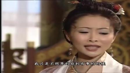"""琵琶精的""""驭夫术""""真高明,托塔李天王被驭得服服帖帖"""