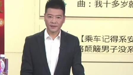 安徽省新建省实验室一次性奖励500万元 每日新闻报 20190806 高清版